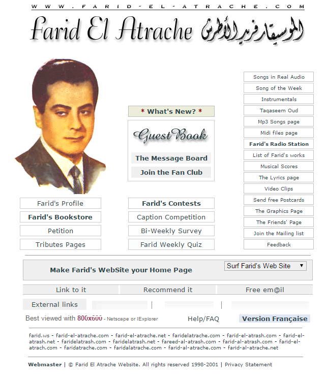 Farid-el-Atrache.com Old Website